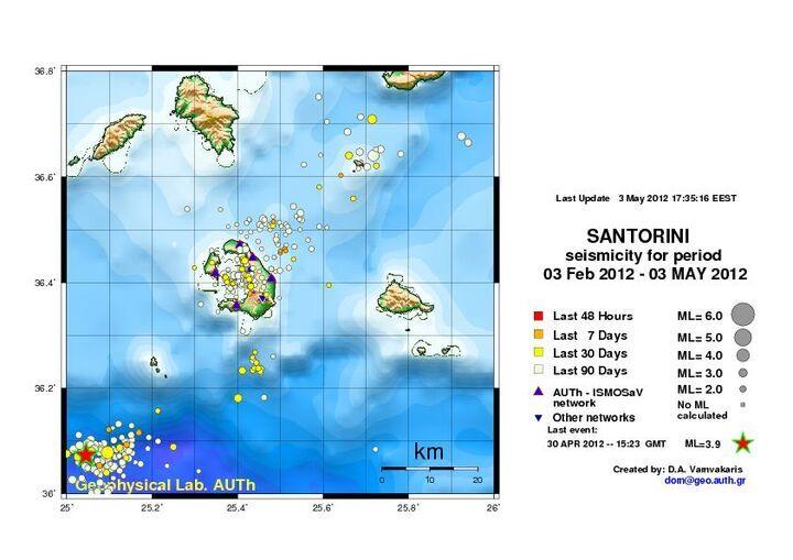 Earthquake activity at and near Santorini between 3 Feb and 3 May 2012