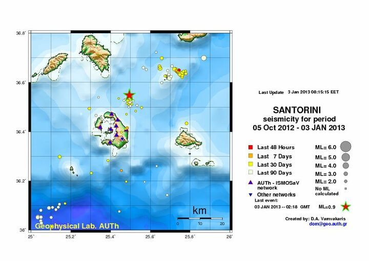 Map of recent earthquakes around Santorini during the past 3 months (Univ. Thessaloniki)