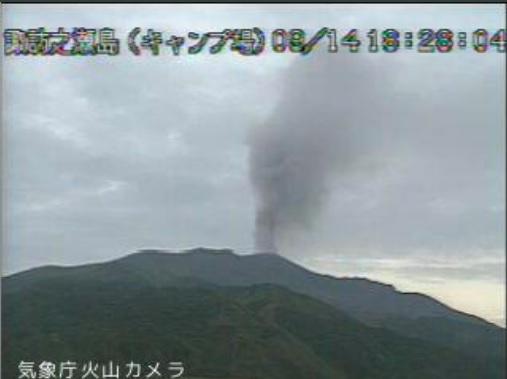 Ash content from Suwanosejima volcano (image: @mykagoshima/twitter)
