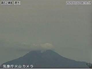 Suwanosejima volcano this morning (image: JMA)