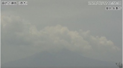 Explosion from Suwanosejima volcano yesterday (image: JMA)