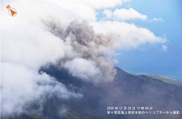 Aerial image of Otake crater at Suwanosejima volcano (image: JMA)