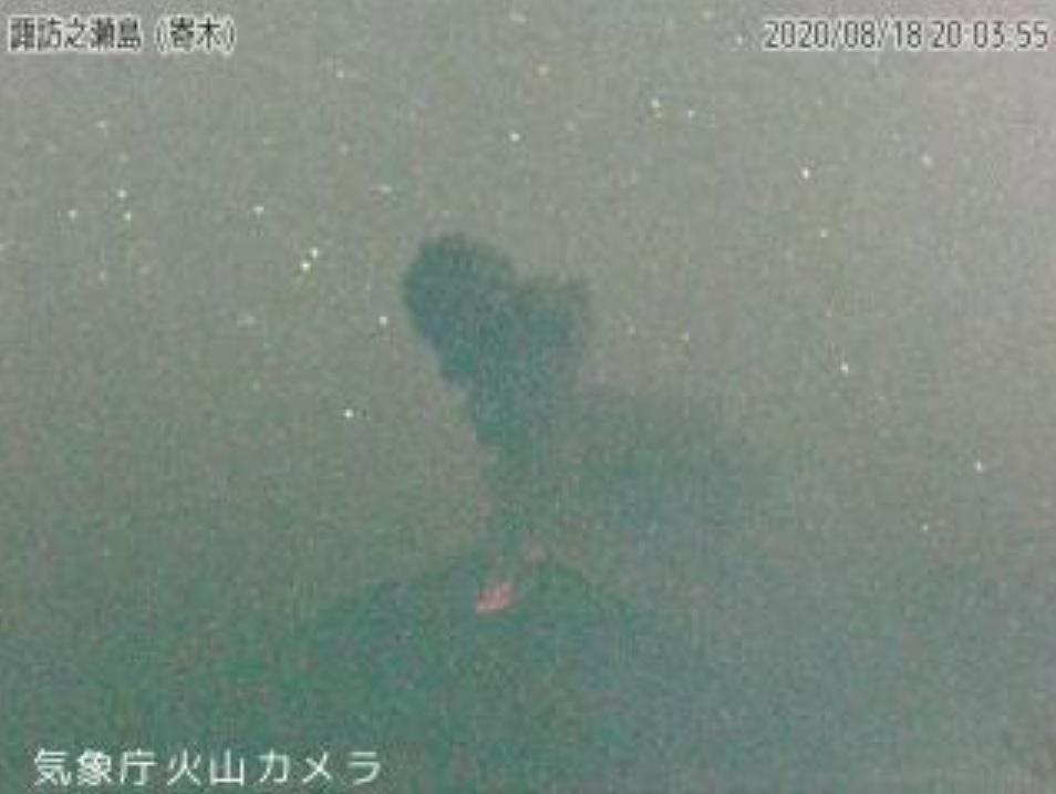 Eruption from Suwanosejima volcano associated with constant glow (image: @mykagoshima/twitter)