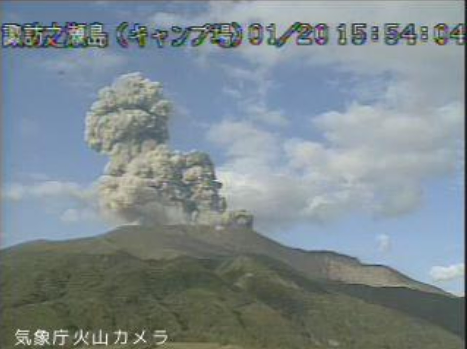 Dense ash column generated at Suwanosejima volcano today (image: @mykagoshima/twitter)