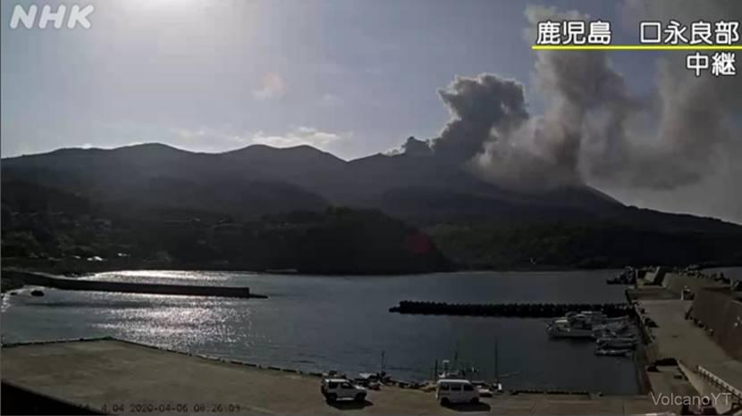 An explosion from Kuchinoerabu-jima volcano yesterday (image: @VolcanoYT/twitter)