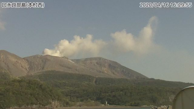 Ash emissions from Kuchinoerabu-jima volcano yesterday (image: @EarthQuakesTime/twitter)