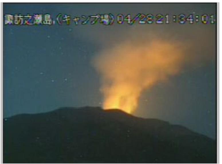 Ash plume associated with glow from Suwanosejima volcano (image: @TaTohru/twitter)