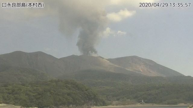 Ash emissions from Kuchinoerabu-jima volcano today (image: @CultureVolcan/twitter)