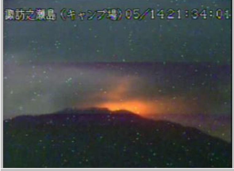 Constant glow from Suwanosejima volcano on 14 May (image: @TaTohru/twitter)