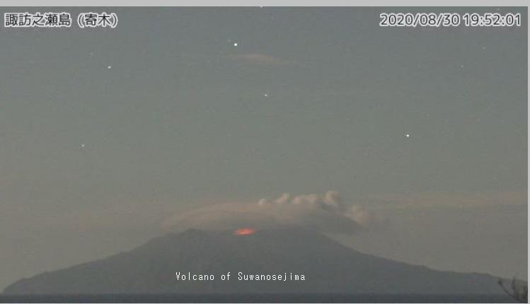 Glow at Suwanosejima volcano (image: JMA)