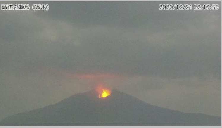 Intense strombolian activity at Suwanosejima volcano continues (image: @TaTohru/twitter)