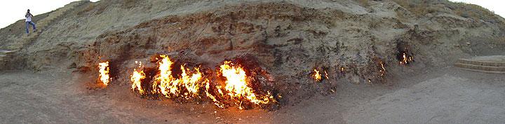 Yanar Dagh mud volcano with burning gas (photo courtesy: Ronnie Gallagher)