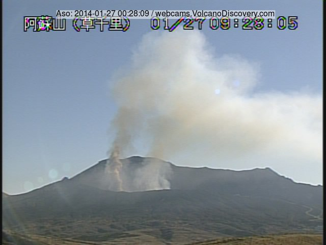 Ash emission from Aso volcano this morning