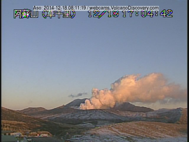 Steam plume from Aso's Nakadake crater this morning