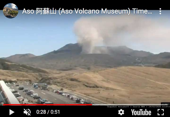 Ash emissions from Aso volcano in southern Japan