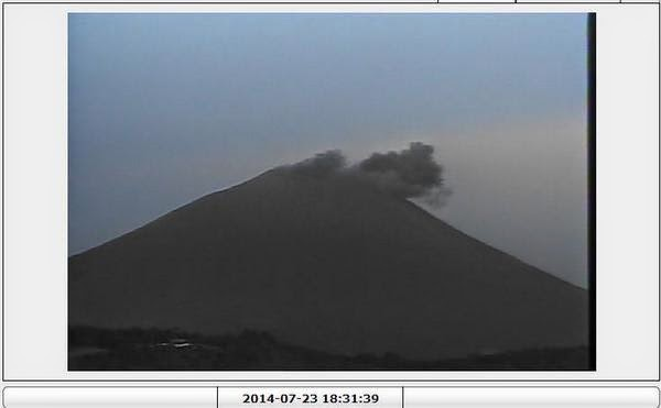 Ash emissions from Chaparrastique volcano on 23 July (MARN)