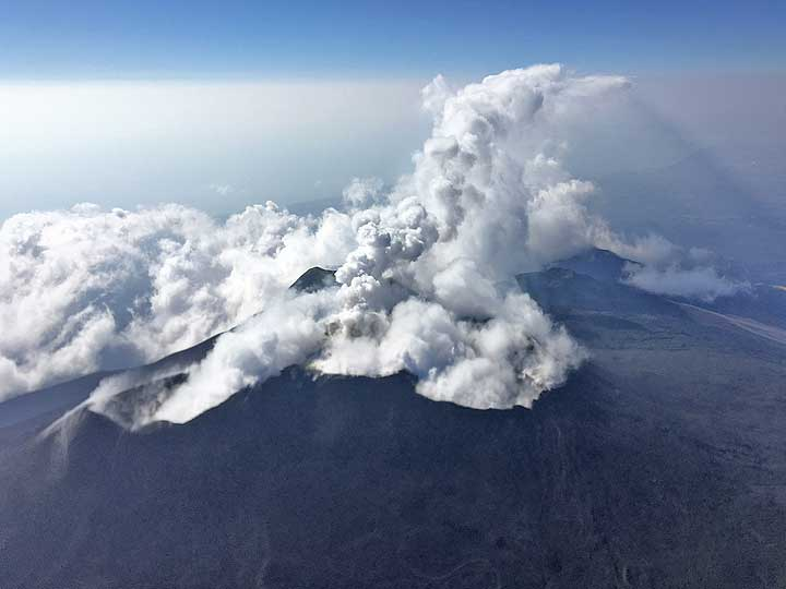 Aerial view of Etna's summit crater with steaming Voragine crater (center) seen from the N (image: Sandro Dimola)