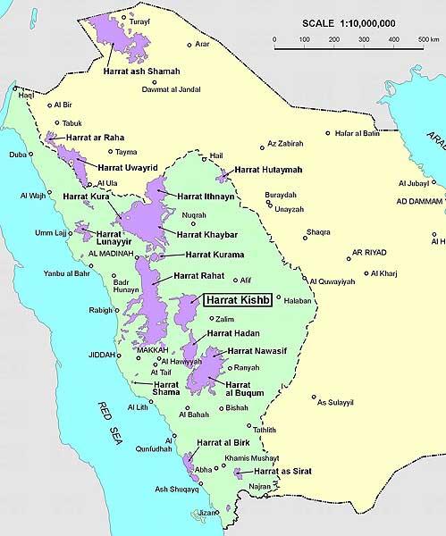 Location of the Harrats in western Arabia