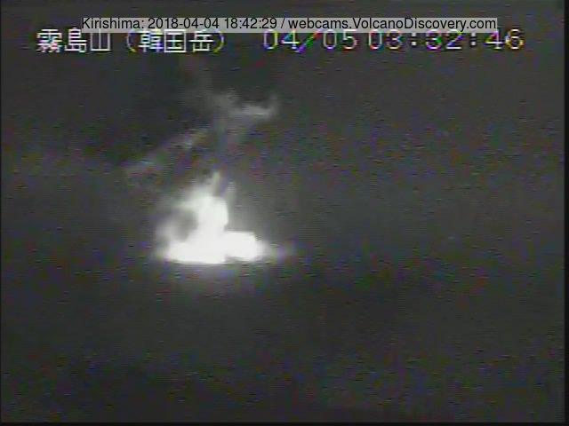 Eruption of Kirishima's Shinmoedake volcano this morning (image: MBC webcam)