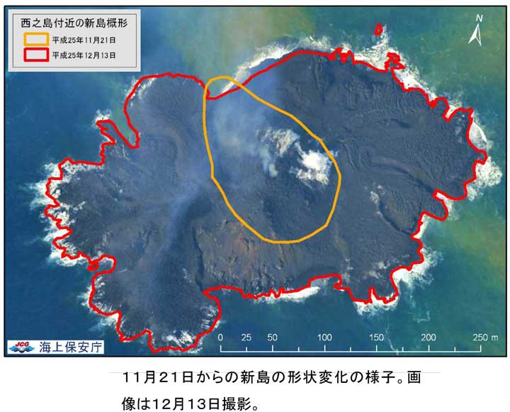 The new island at Nishino-Shima with the first cone (21-25 Nov, yellow), and the two lava deltas that formed in late Nov-10 Dec (right) and the second delta (l) that formed during 10-13 Dec