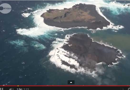 The new volcanic island off Nishino-Shima in Japan continues to grow and might merge wih the main island