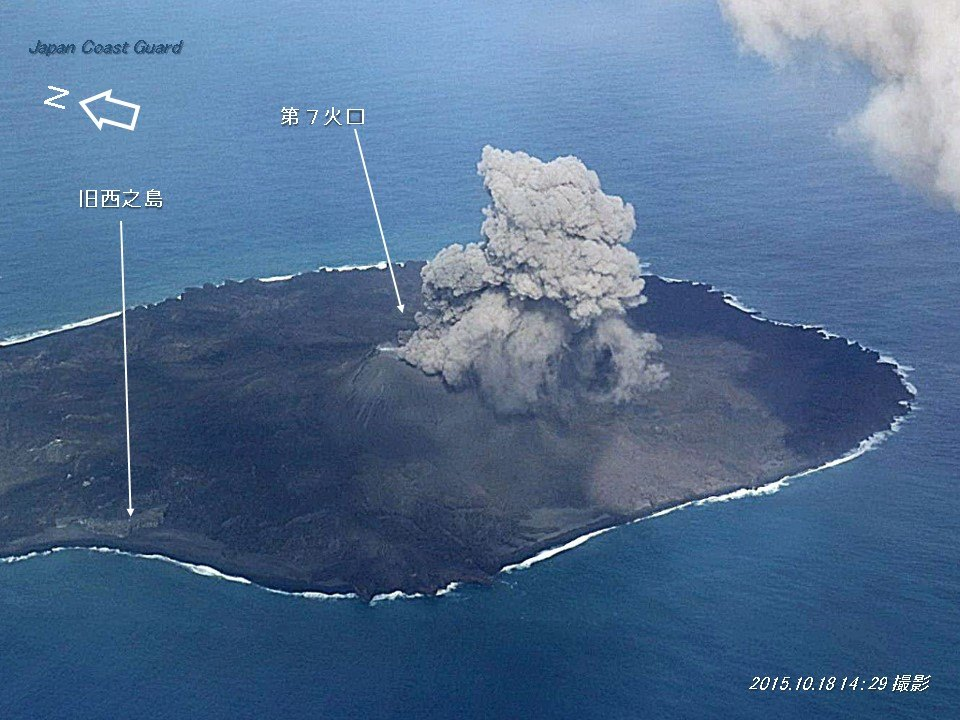 Strombolian activity at Nishinoshima on 18 Oct 2015 (Japan Coast Guard)
