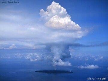 Steam plume from Nishinoshima