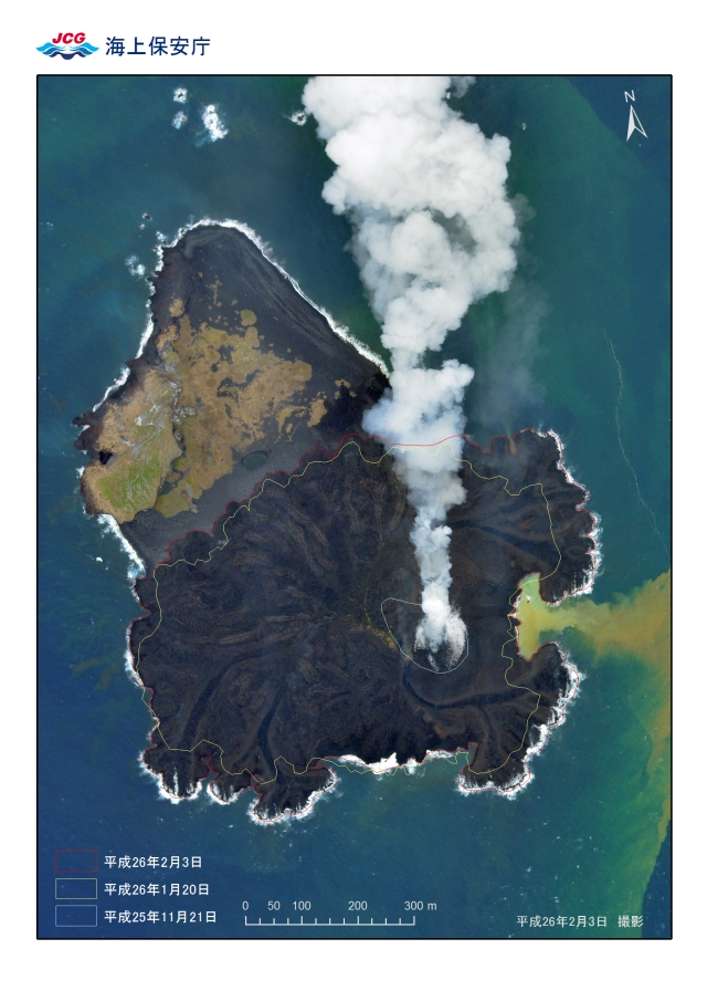 Nishino-Shima island on 3 Feb. For comparison, the previous shorelines on 20 Jan (yellow) and 21 Nov past year (white). (Image: Japanese Coast Guard)