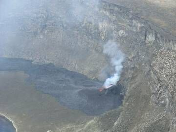 The new vent on the NE end of the crater floor on 1 or 2 March (OVG)