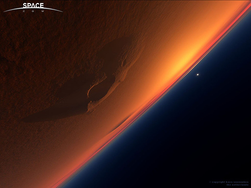 Mount Olympus volcano on Mars - extinct or dormant? (image: space.com)