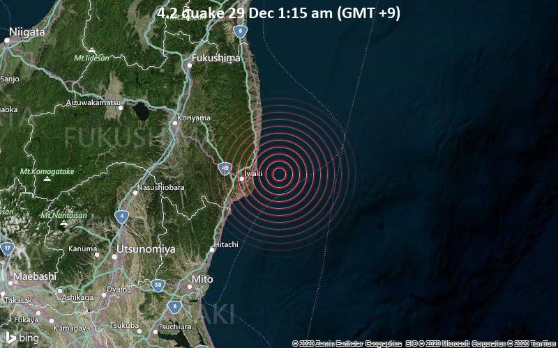 4.2 quake 29 Dec 1:15 am (GMT +9)