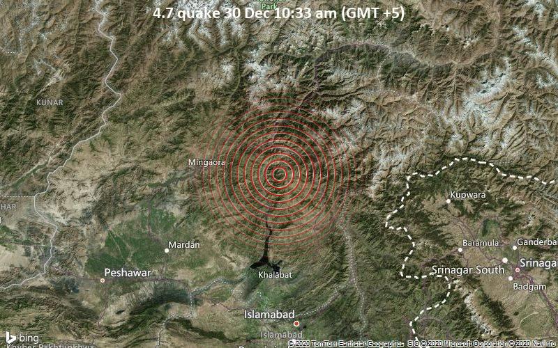 4.7 quake 30 Dec 10:33 am (GMT +5)