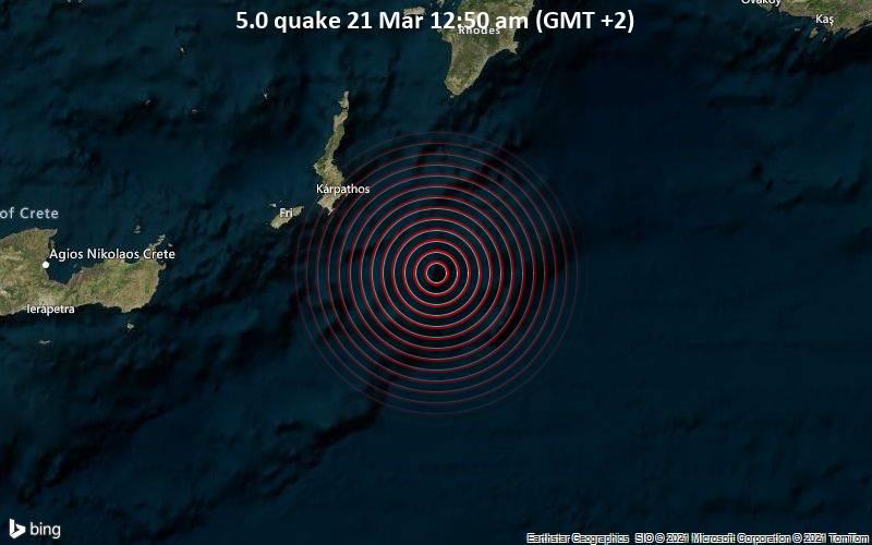 5.0 Terremoto 21 de marzo 12:50 a.m. (GMT +2)