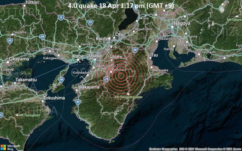 4.0 Terremoto 18 de abril 1:17 p.m. (GMT +9)