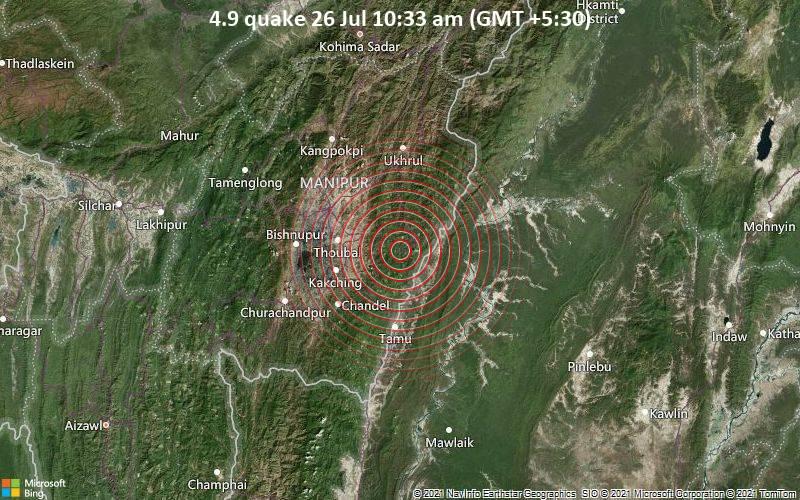 4.9 quake 26 Jul 10:33 am (GMT +5:30)