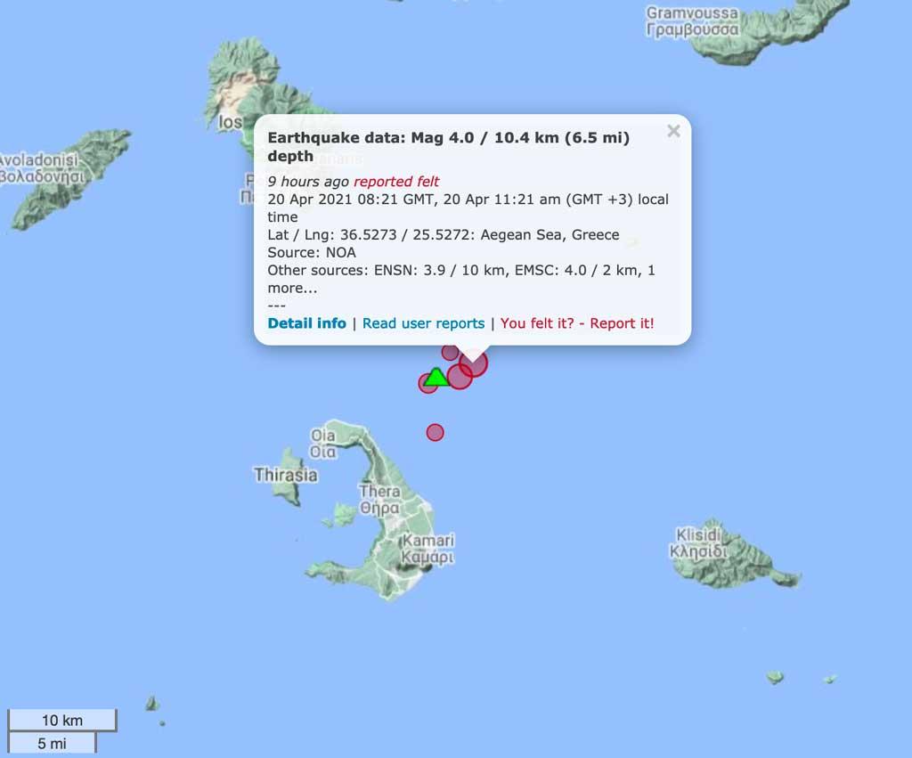 This morning's earthquake near Kolumbo volcano offshore Santorini