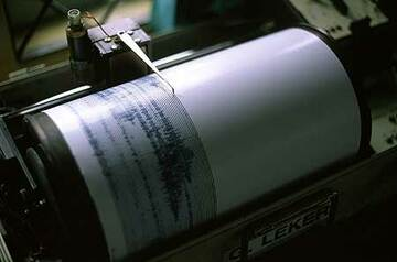 Seismograph at Semeru volcano
