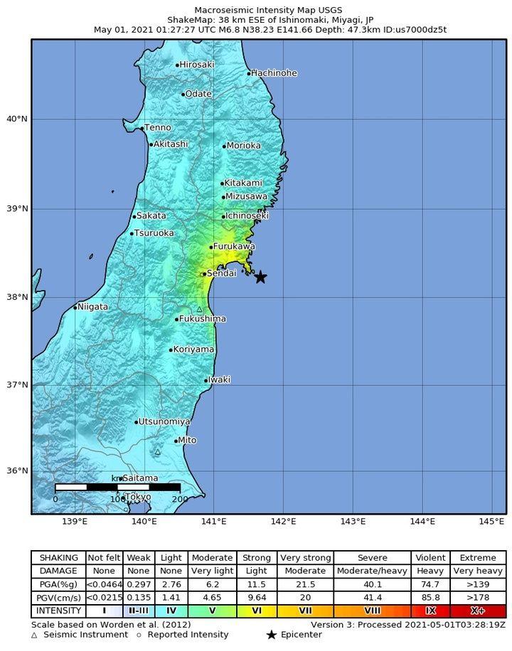 Peta yang menunjukkan Jepang gemetar akibat gempa hari ini (Gambar: USGS)