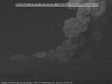 Rising ash plume of the eruption