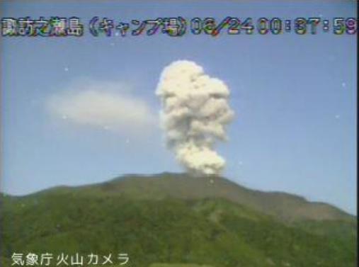 Explosion from Suwanosejima volcano today (image: JMA)