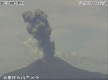 Vulcanian explosion from Suwanosejima volcano at noon today (image: JMA)