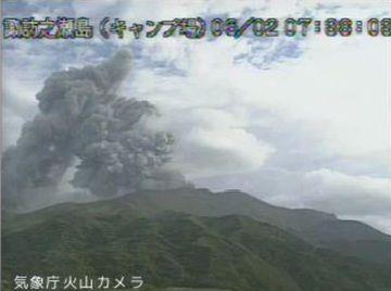 Dense eruption column from Suwanosejima volcano yesterday (image: @mykagoshima/twitter)
