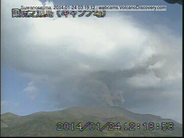 Ash emission from Suwanose-Jima volcano this morning