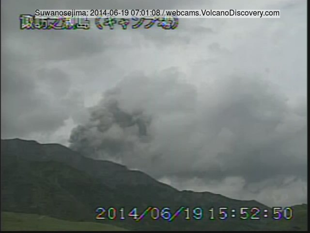 Eruption at Suwanosejima volcano this morning
