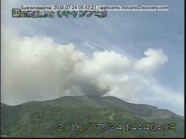 Ash plume from Suwanose-jima yesterday