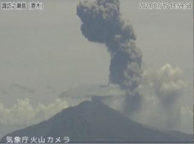 Strong explosion from Suwanosejima volcano today (image: JMA)