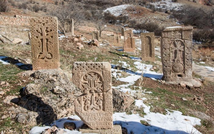 Khachkar (or cross-stone) is one of the most important and unique symbols of