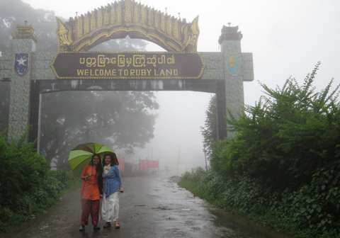 Welcome arch in the Mogok area