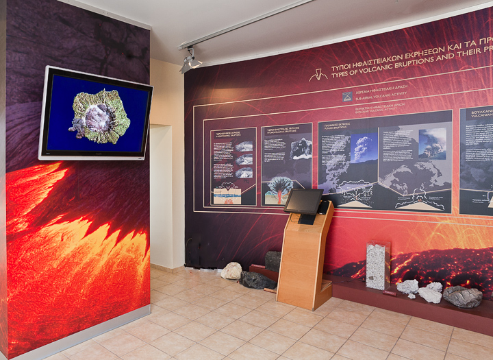 Inside the new volcanological museum of Nikia