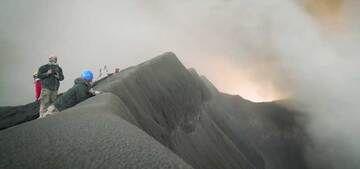 Group on Dukono volcano (image: screengrab of Chris' video)